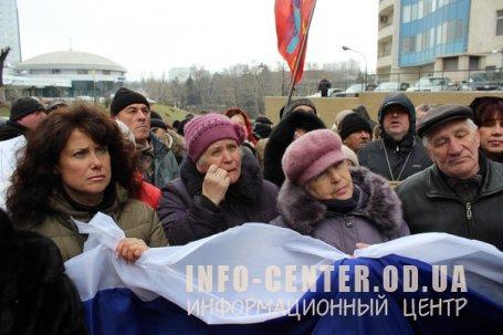 Одесситы передали обращение к президенту России (фото) (видео)