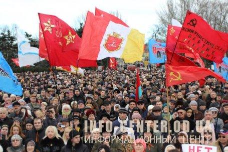 На Куликовом поле прошел многотысячный митинг (фото) (видео)