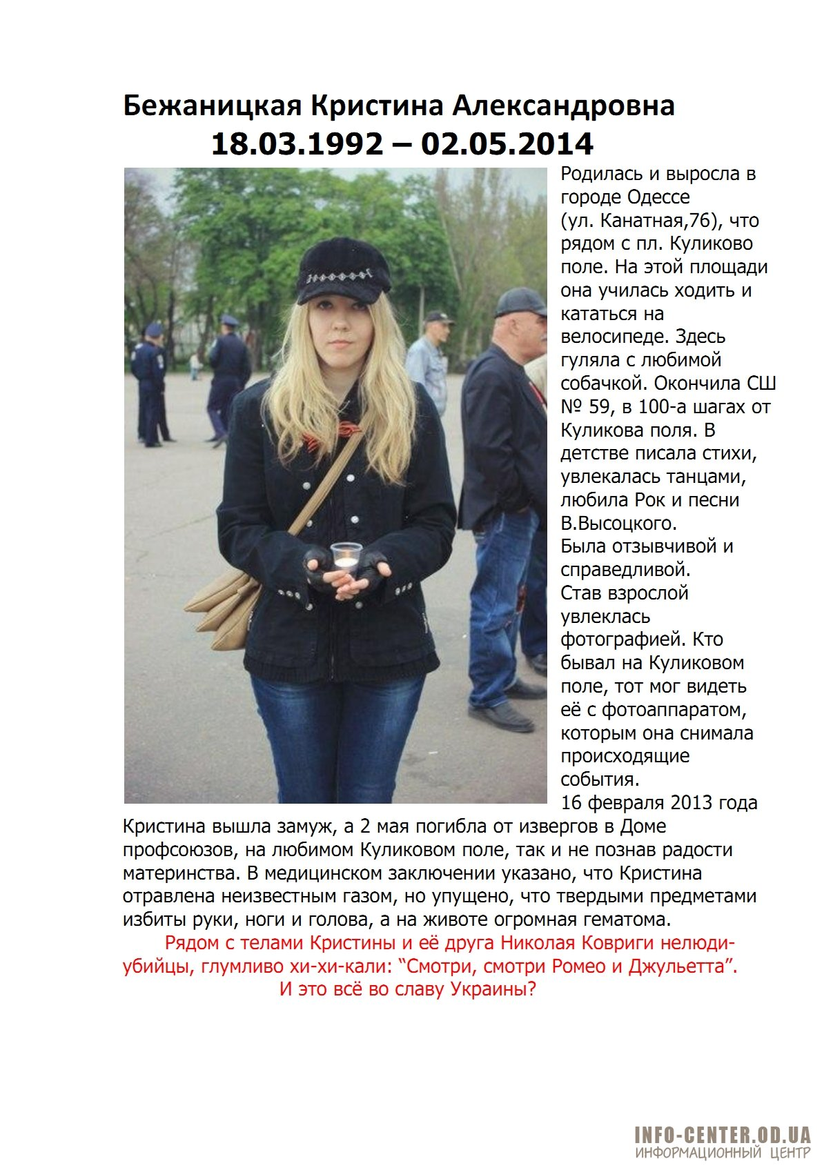 Картинки по истории украины 7